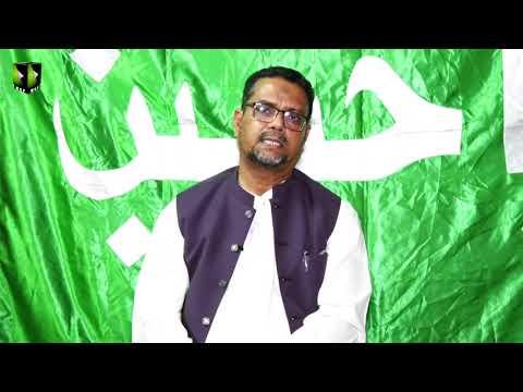 Majlis -e- Aza | Shahadat Imam Hasan (as)  | Dr. Zahid Ali Zahidi | Safar 1443/2021 | Urdu