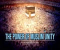 The Power of Muslim Unity   Imam Sayyid Ali Khamenei   Farsi Sub English