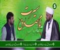 [ٹاک شو] نور الولایہ ٹی وی - ہفتۂ وحدت   سیرت امام صادقؑ    Urdu