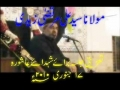 [Audio] - speech by AMZ - Taziati Jalsa Baray Shohdae Ashura - Urdu