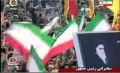 We are a brave Nation - We will Protect Islamic Revolution - 11Feb10 - English
