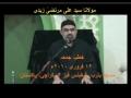 [Audio] - خطبہ جمعہ  - Feb 12th-Special Friday Sermon by Agha AMZ- Urdu