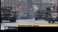 Russia Says It Will Not Stall Sale of S-300 Anti-Aircraft Defense System To Iran - 14Feb10 - English