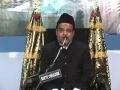 Dua and 21st Century - Majlis 7 - Part 1 of 2 - URDU