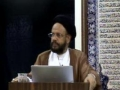 [1/2] How to Communicate with your Children By Molana Zaki Baqri - Urdu & English