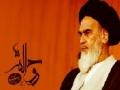 [BEAUTIFUL] Sayyed Nasrallah (H.A) talking about Imam Khomeini (R.A) - Arabic