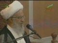 Lecture 5 - Dars e Quran - Ayatollah Makarem Shirazi - Persian
