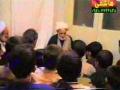 Agha Behjat (r.a) - Advice for Kids - Farsi