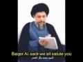 Shaheed Al-Iraq 4 of 4 شهيد العراق السيد محمد باقر الصدر - Arabic