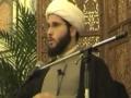 Spirituality - Lecture 4 by Sheikh Hamza Sodagar - English