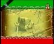 Imam Khomeini Islamic Revolution 1979