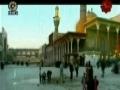 Documentary on Holy Shrine in Khadimain Baghdad Iraq - Farsi