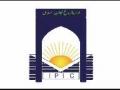 Islamic Youth Show - Islamic Unity Week - Aay Jawan - Part 1 - Urdu