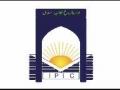 Islamic Youth Show - Islamic Unity Week - Aay Jawan - Part 3 - Urdu