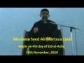 [AUDIO] Majlis - Topic : Eid -e- Qurban - AMZ - Urdu