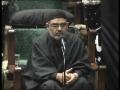 Majlis 03 - Abd Aur Obudiat, Quran Aur Ahlebait (as) Ki Talimat Ki Roshni Main - Dua or Prayers - AMZ - Urdu