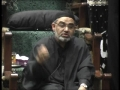 Majlis 04 - Abd Aur Obudiat, Quran Aur Ahlebait (as) Ki Talimat Ki Roshni Main - Dua or Prayers - AMZ - Urdu