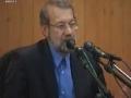 آیت اللہ موسوی لاری Ayatollah Mujtaba Moosavi Lari - Part 3 - Urdu