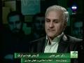 انقلاب اسلامی و جهان موازی - قسمت 1 - دکتر حسن عباسی - Dr. Hasan Abbasi-Farsi
