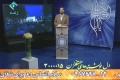 Friday Speech H.I. Naseri - 22 April 2011 - Farsi
