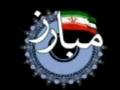 سخنان شهید مطهری در بهشت زهرا س Shaheed Mutahhari Speech in Beheshte Zehra - Farsi