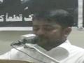 Tarana by Borther Mubashir - Allaho Akbar Khamenei Rahbar - Urdu
