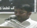 Tarana by Borther Mubashir - Haqiqat Ka Bayan Sun len - Urdu
