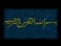[01] Muharram 1428 - Introduction Muharram - H.I Jan Ali Shah Kazmi - London 2007 - Urdu