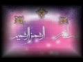 [04] Muharram 1428 - Introduction Muharram - H.I Jan Ali Shah Kazmi - London 2007 - Urdu