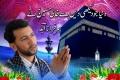 Dunya jo dekhi deen se khali Hussain A.S ne - Manqabat Ali Safdar 2011 - Urdu