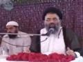 H.I. Syed Jawad Naqvi  - پیغمبری اور پیشہ وری میں فرق - Urdu