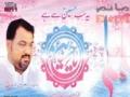 Hussain Bas Hussain Hai - Shuja Rizvi Manqabat 2011 - Urdu