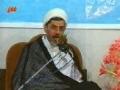 H.I. Rafi - فلسفه غیبت امام مهدی عج - Philosophy of absence of Imam Mahdi AS - Farsi