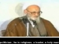 Ayatollah Hassan Zadeh Amoly Speaks about Imam Khamenei - Farsi sub English