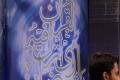 2011 Ramadhaan - HI Sayed Jan Ali Kazmi How to Change your self through Fasting - part1 - Urdu