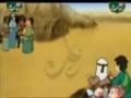 Raskhoon - Dastan e Zindagi Payambar Akram (saw) Wiladat Taa Hijrat Baa Madina 10 - Farsi