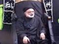 [2] Lessons from the Tragedy of Kerbala - H.I.Mohammad Askari - Muharram 1433 - Urdu