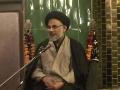 [2] H.I. Hasan Zafar Naqvi - اکمال دین - Azakhanae Zehra - Karachi - 2 Muharram 1433 - 28-11-2011 - Urdu
