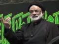 [7] Lessons from the Tragedy of Kerbala - H.I.Mohammad Askari - Muharram 1433 - Urdu