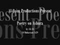 Poetry - Day of ASHURA 1429 - AliAli Naukari - URDU