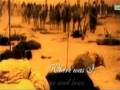 Hussain (a.s) My Joy, Hussain (a.s) My Love, Hussain (a.s) My Hope - English