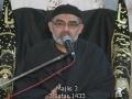 [3] اسلام کا تربیتی نظام H.I. Ali Murtaza Zaidi - Ashrae Safar 1433 - IRC - Karachi - Urdu
