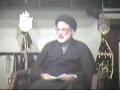 [2/11] Insan key zindagee per gunahon kay asraat - H.I. Askari - Urdu