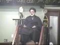 [3/11] Insan key zindagee per gunahon kay asraat - H.I. Askari - Urdu