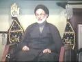 [4/11] Insan key zindagee per gunahon kay asraat - H.I. Askari - Urdu