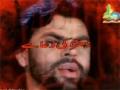 Zehra(s.a) ki Dua Hai - Ghaibat sai nikal Aaay Khudaya Mera Beta - Shadman Raza 2012 - Urdu