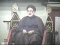 [7/11] Insan key zindagee per gunahon kay asraat - H.I. Askari - Urdu