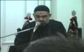 نصرتِ اِمام اور کردار انصار  6  Moulana Ali Murtaza Zaidi 2008 Ashra Karachi Part 6 – Urdu