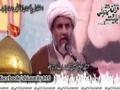 25 March Karachi !! - Agay Bharo Hussainio - Tarana e Wahdat - Official Video by MWM Karachi - Urdu