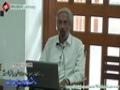 [Seminar Barsi Shaheed Baqir Sadar] Speech by Dr Fakhir - Urdu